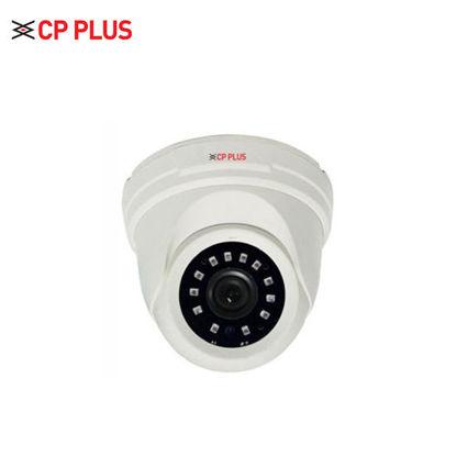 Picture of CP Plus CP-VAC-D20L2