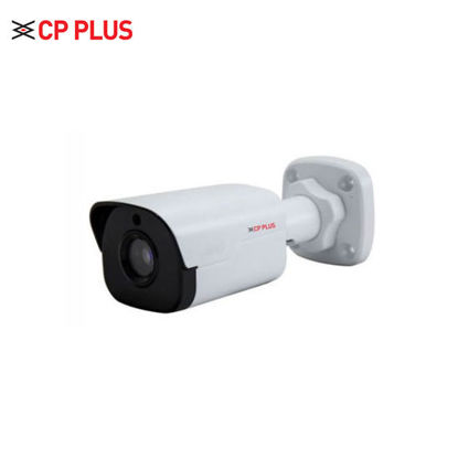 Picture of CP Plus CP-VNC-T21R3M