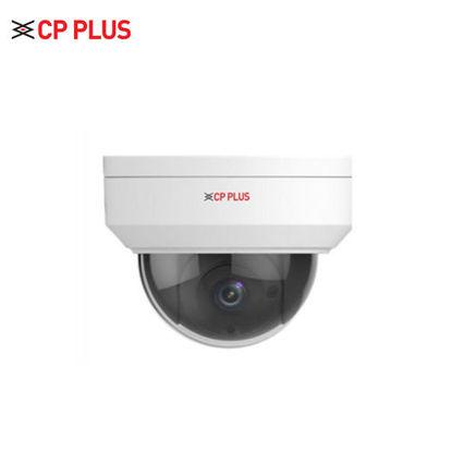Picture of CP Plus CP-VNC-V21L3