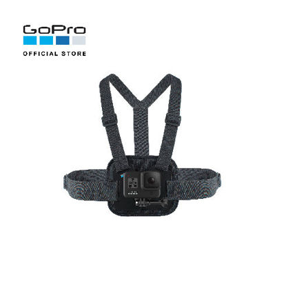 Picture of GoPro Chesty (Performance Chest Mount)