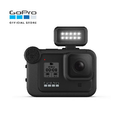 Picture of GoPro Light Mod (HERO8 Black)