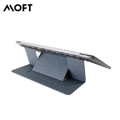 Picture of MOFT Laptop Stand - Space Grey