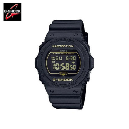 Picture of Casio G-Shock DW-5700BBM-1