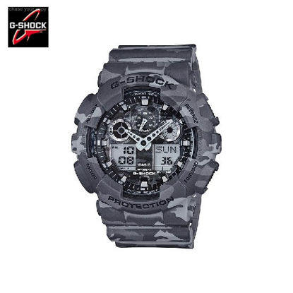 Picture of Casio G-Shock GA-100CM-8A