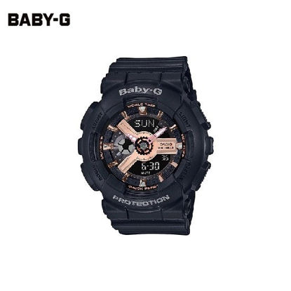 Picture of Casio Baby-G BA-110RG-1A
