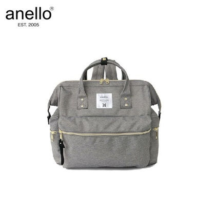 Picture of anello CROSS BOTTLE AH-C3332 Heather Gray Backpack