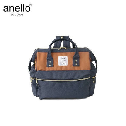 Picture of anello CROSS BOTTLE AH-C3332 Terracotta Navy Backpack