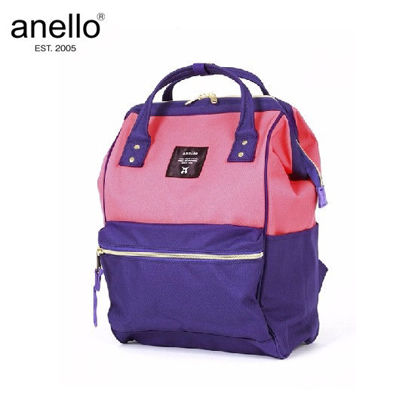 Picture of anello CROSS BOTTLE AT-B0193A Coral Pink Purple Backpack