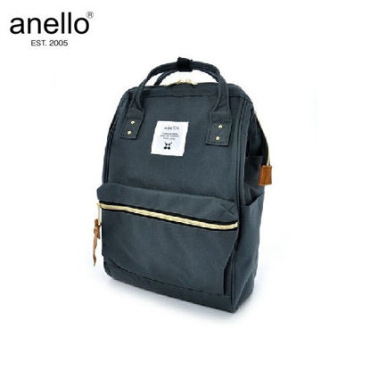 Picture of anello CROSS BOTTLE AT-B0193A Charcoal Gray Backpack