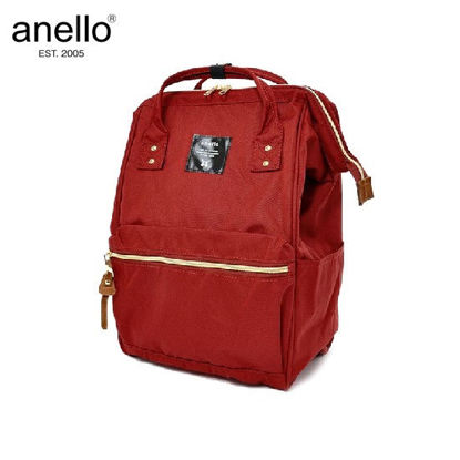 Picture of anello CROSS BOTTLE AT-B0193A Dark Orange Backpack