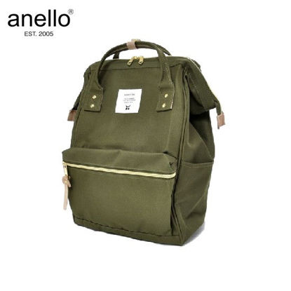 Picture of anello CROSS BOTTLE AT-B0193A Khaki Backpack