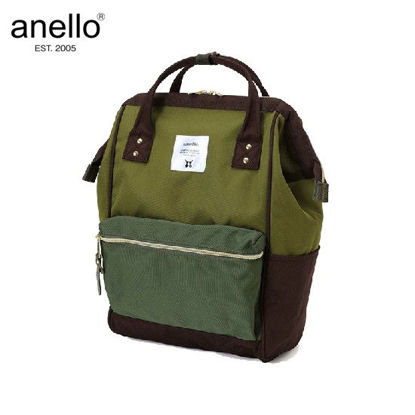 Picture of anello CROSS BOTTLE AT-B0193A Khaki Multi Backpack