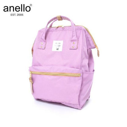 Picture of anello CROSS BOTTLE AT-B0193A Lavender Backpack