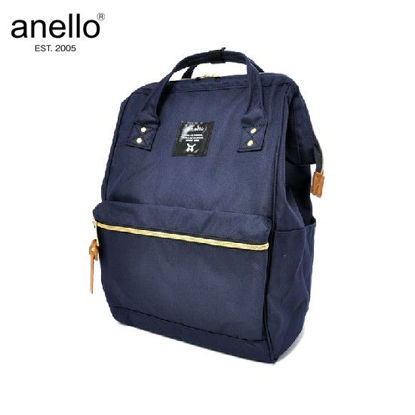 Picture of anello CROSS BOTTLE AT-B0193A Navy Backpack