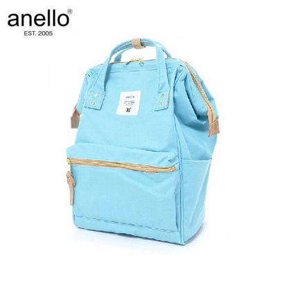 Picture of anello CROSS BOTTLE AT-B0193A Saxophone Backpack