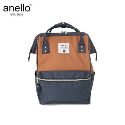 Picture of anello CROSS BOTTLE AT-B0193A Terracotta Navy Backpack