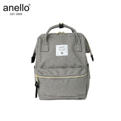 Picture of anello CROSS BOTTLE AT-B0197B Heather Gray Backpack