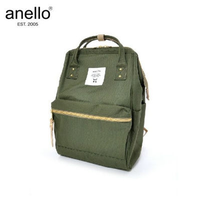 Picture of anello CROSS BOTTLE AT-B0197B Khaki Backpack