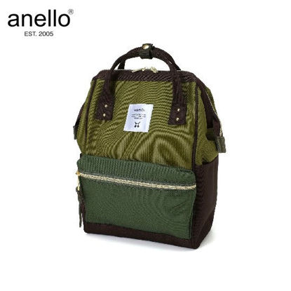 Picture of anello CROSS BOTTLE AT-B0197B Khaki Multi Backpack