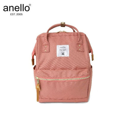 Picture of anello CROSS BOTTLE AT-B0197B Nude Pink Backpack