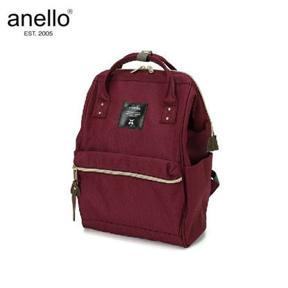 Picture of anello CROSS BOTTLE AT-B0197B Wine Backpack