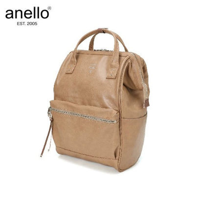 Picture of anello PREMIUM AT-B1511 Beige Backpack