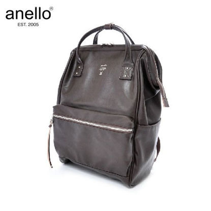 Picture of anello PREMIUM AT-B1511 Dark Brown Backpack