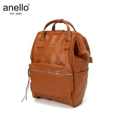 Picture of anello PREMIUM AT-B1519 Camel Backpack