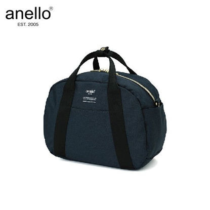 Picture of anello CHUBBY AT-C1835 Navy Shoulder Bag