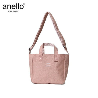 Picture of anello AT-C1839 Nude Pink Shoulder Bag