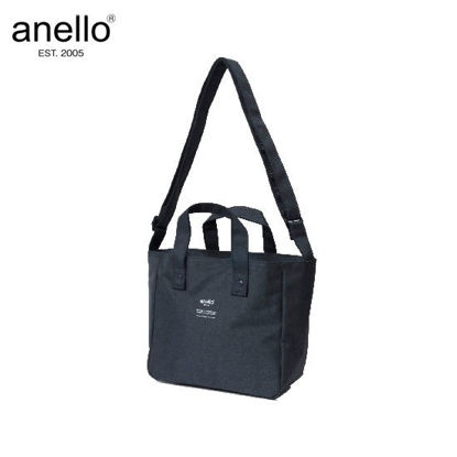 Picture of anello AT-C1839 Navy Shoulder Bag