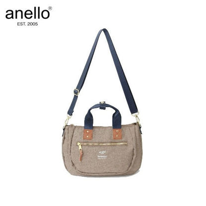 Picture of anello ATELIER AT-C3163 Beige Shoulder Bag