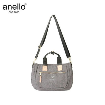 Picture of anello ATELIER AT-C3163 Light Gray Shoulder Bag