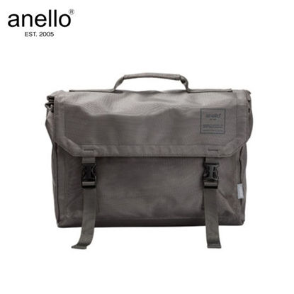 Picture of anello MOONSHOT AT-C3371 Gray Shoulder Bag