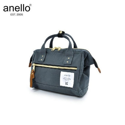 Picture of anello CROSS BOTTLE AT-H0851 Charcoal Gray Shoulder Bag