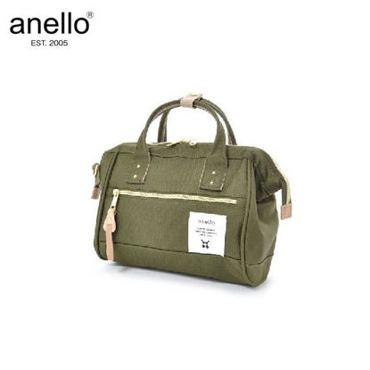 Picture of anello CROSS BOTTLE AT-H0851 Khaki Shoulder Bag