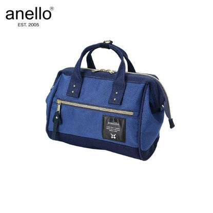 Picture of anello CROSS BOTTLE AT-H0851 Navy Multi Shoulder Bag