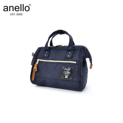 Picture of anello CROSS BOTTLE AT-H0851 Navy Shoulder Bag