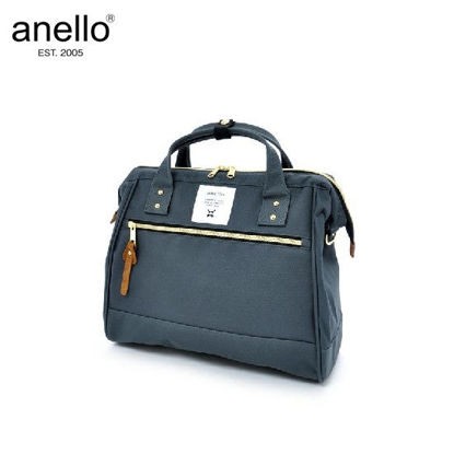 Picture of anello CROSS BOTTLE AT-H0852 Charcoal Gray Shoulder Bag