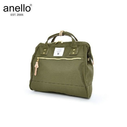 Picture of anello CROSS BOTTLE AT-H0852 Khaki Shoulder Bag