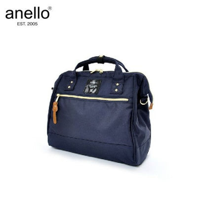 Picture of anello CROSS BOTTLE AT-H0852 Navy Shoulder Bag