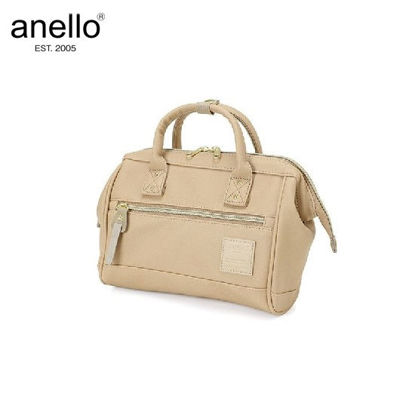 Picture of anello RETRO AT-H1021 Beige Shoulder Bag