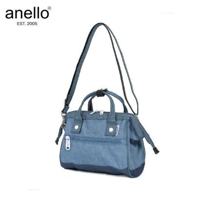Picture of anello MXC AT-H1741 Denim Multi Shoulder Bag