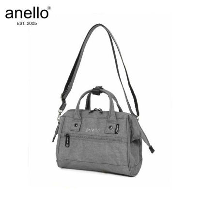 Picture of anello MXC AT-H1741 Gray Shoulder Bag