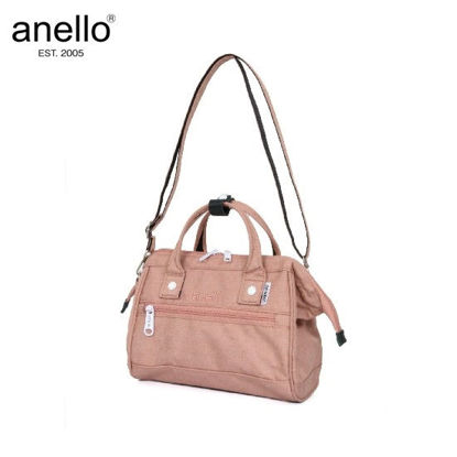 Picture of anello MXC AT-H1741 Nude Pink Shoulder Bag