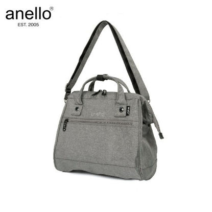 Picture of anello MXC AT-H1742 Gray Shoulder Bag