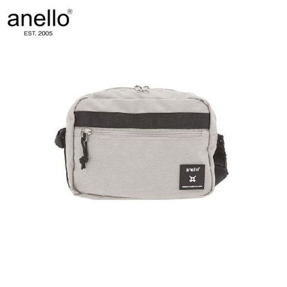 Picture of anello TOP AT-N1042 Ivory Shoulder Bag