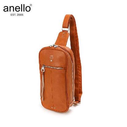 Picture of anello PREMIUM AU-B1515 Camel Body Bag