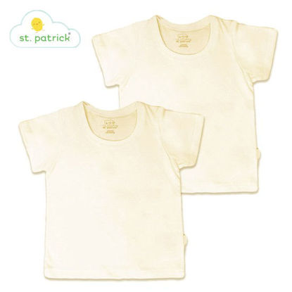 Picture of St. Patrick T-shirt Shortsleeves x2 (12 mos.)