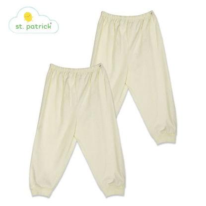 Picture of St. Patrick Pajamas x2 (24 mos.)